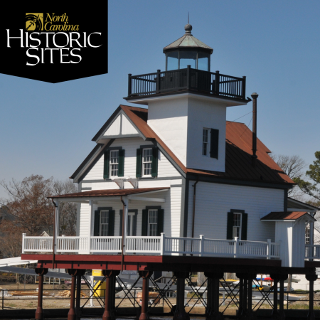 Historic Edenton State Historic Sites, 1886 Roanoke River Lighthouse